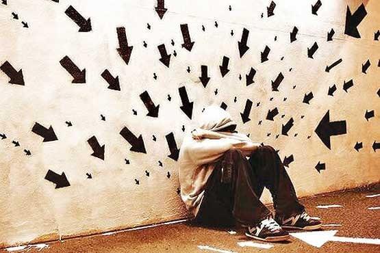 پاورپوینت افسردگی