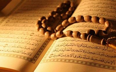 تعریف وبررسی دین اسلام