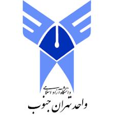 پاورپوینت بررسی دانشگاه آزاد تهران جنوب