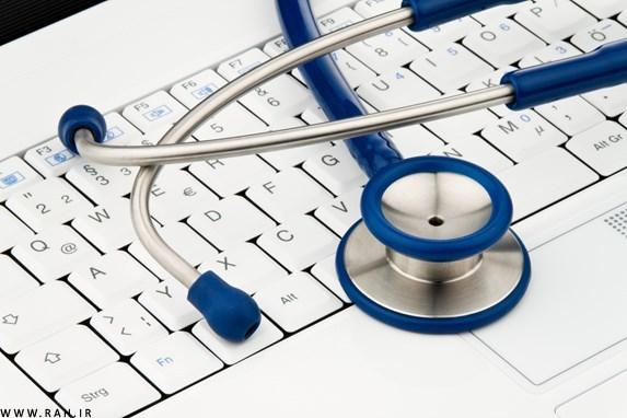 پاورپوینت سلامت الکترونیکی