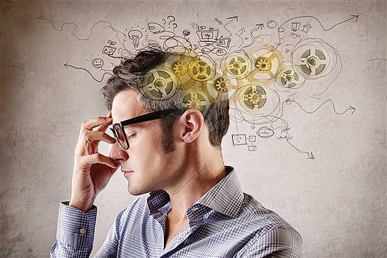 تحقیق فشار روانی،سلامت و مقابله با فشار