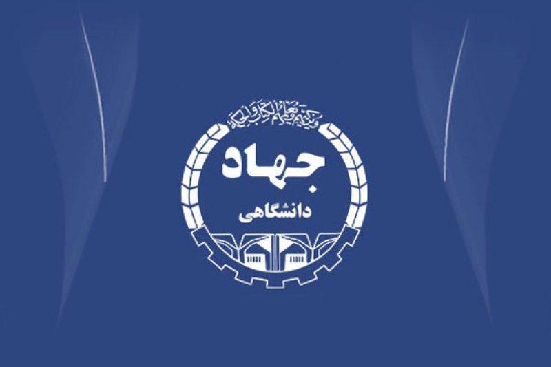 تحلیل و بررسی مطالعه جامعه شناختی انگیزش کاری کارکنان شرکت فجر توسعه وابسته به جهاد دانشگاهی علم و صنعت تهران