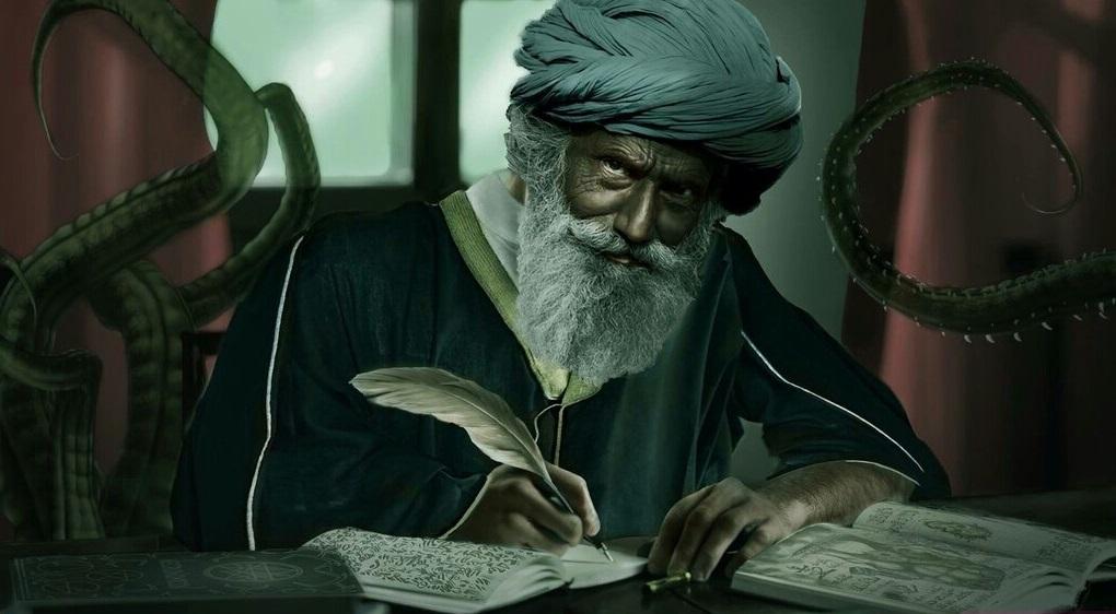 تحلیل و بررسی دعانویسی