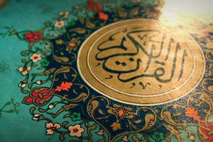 تحلیل و بررسی روانشناسی منافقان از دیدگاه قرآن و روایات
