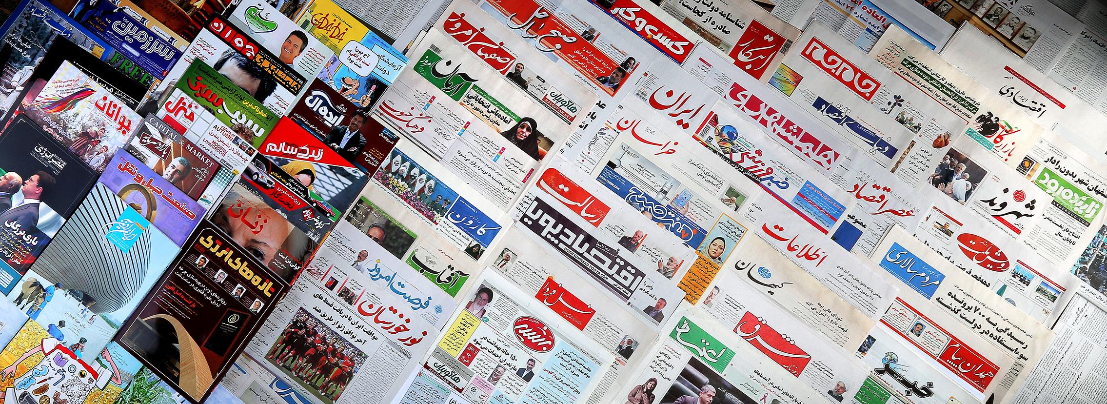 تحلیل و بررسی جایگاه تبلیغات روزنامه ها در عصر حاضر