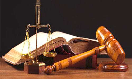 تحقیق مفهوم عدالت