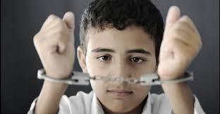 تحقیق آئین دادرسی اطفال