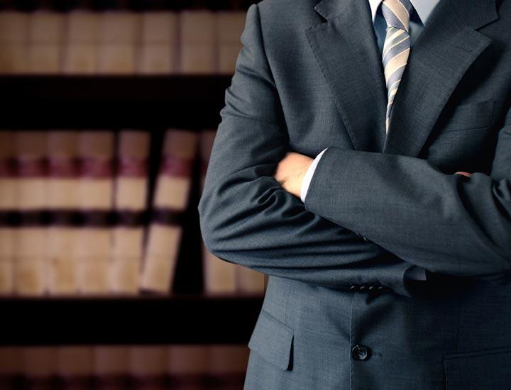 تحقیق اشخاص حقیقی و حقوقی
