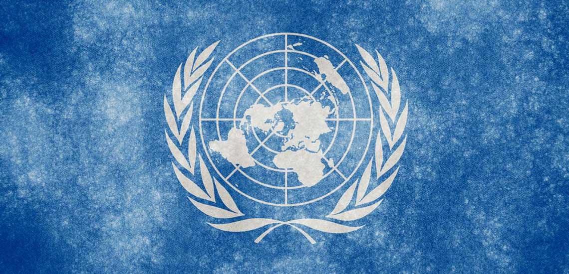 تحقیق سازمان ملل متحد و حل بحرانهاى بین المللى