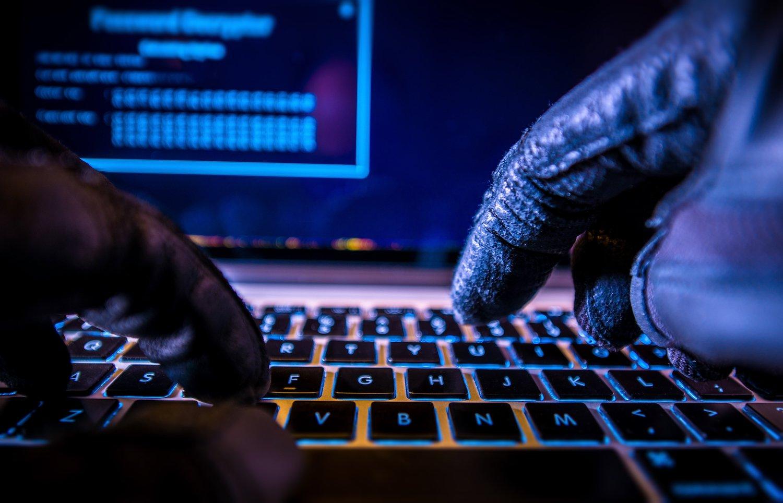 تحقیق لایحه مجازات جرایم رایانه ای