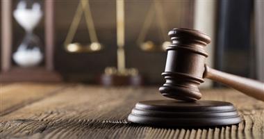 تحقیق تأملی بر مسئولیت مدنی قاضی در اصل 171 قانون اساسی
