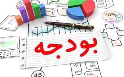 تحقیق ریشه کسری بودجه