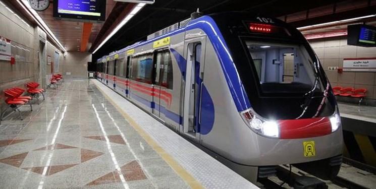 پاورپوینت تحلیل و بررسی مترو