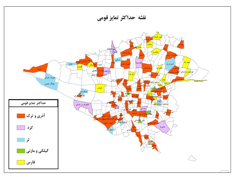 پاورپوینت گونه شناسی فرهنگی، اجتماعی و هویتی محلات شهر تهران و شناسایی الگوهای همسایگی و اجتماعات محلی