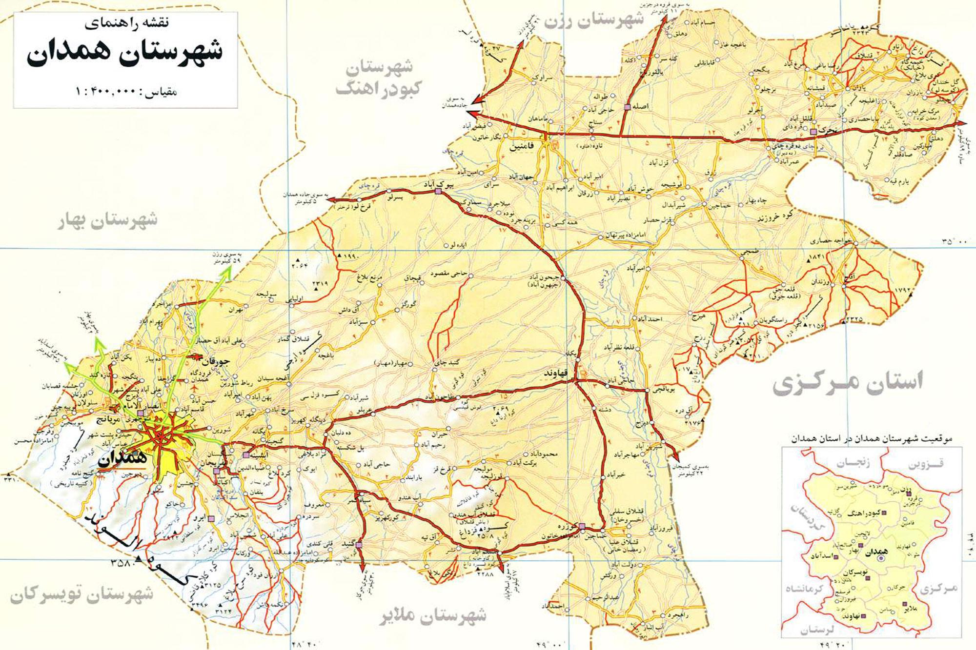 تحلیل و بررسی اقلیم استان همدان