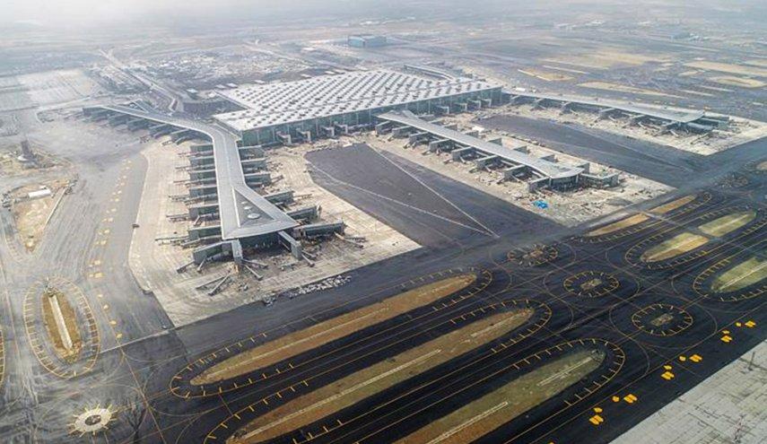 پاورپوینت تحلیل و بررسی طراحی فرودگاه