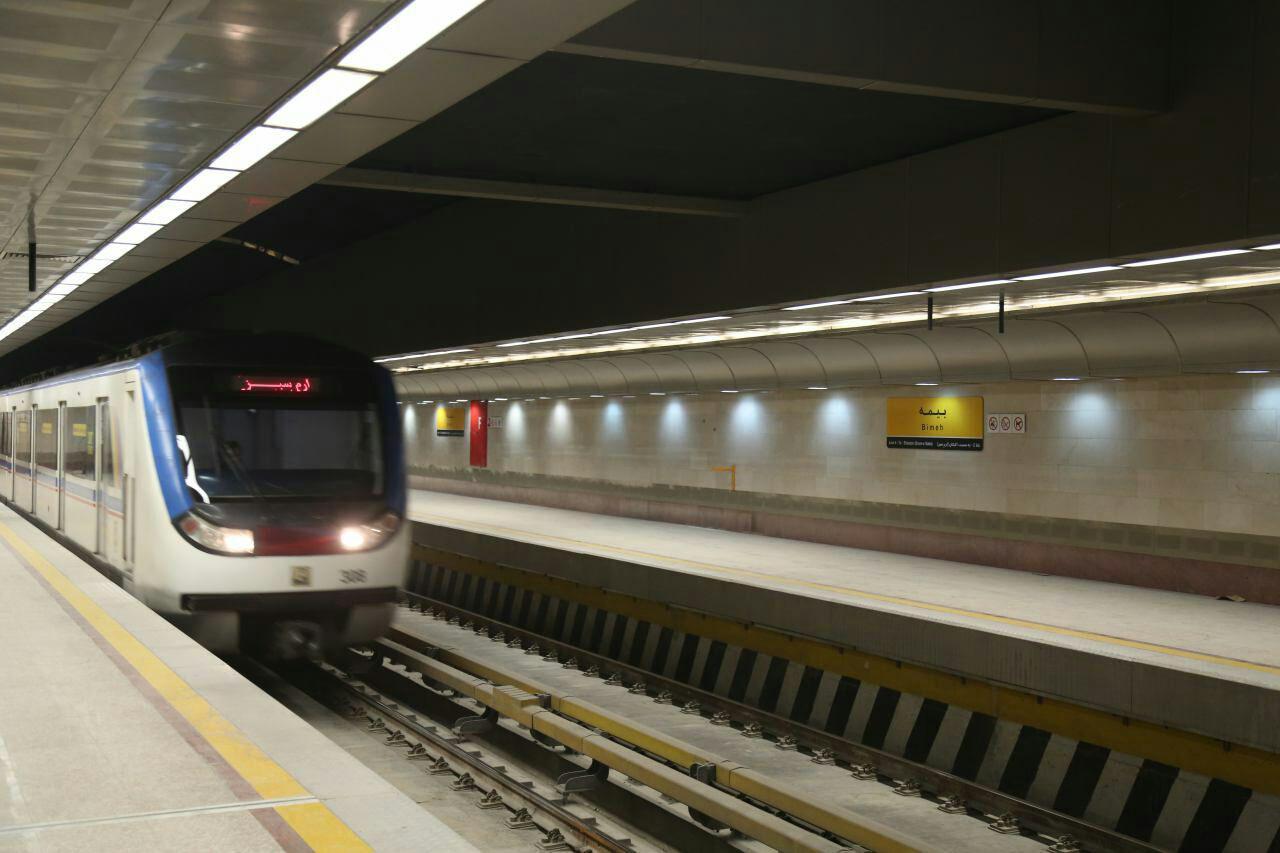 پاورپوینت بررسی برنامه فیزیکی ، متراژ فضاهای ایستگاه مترو