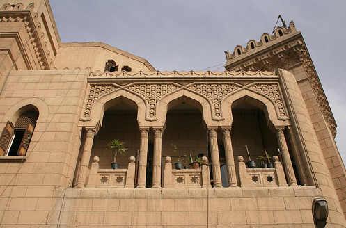 پاورپوینت معماری اسلامی در سرزمین مصر