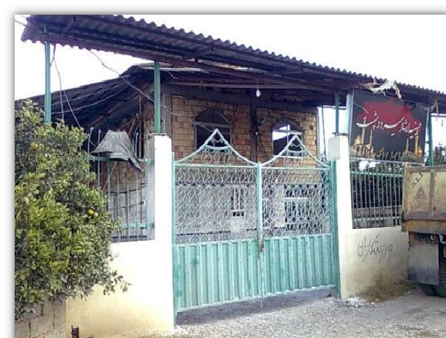 پاورپوینت تحلیل و بررسی روستای سرسبز میردپشت مازندران (مقایسه خانه های سنتی،نیمه سنتی ومدرن )