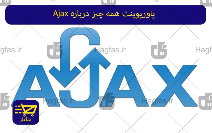 پاورپوینت همه چیز درباره Ajax