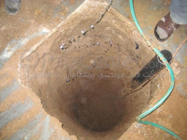 پاورپوینت بررسی چاه ارت (EARTH)