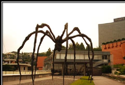 پاورپوینت بررسی موزه سامسونگ در سئول
