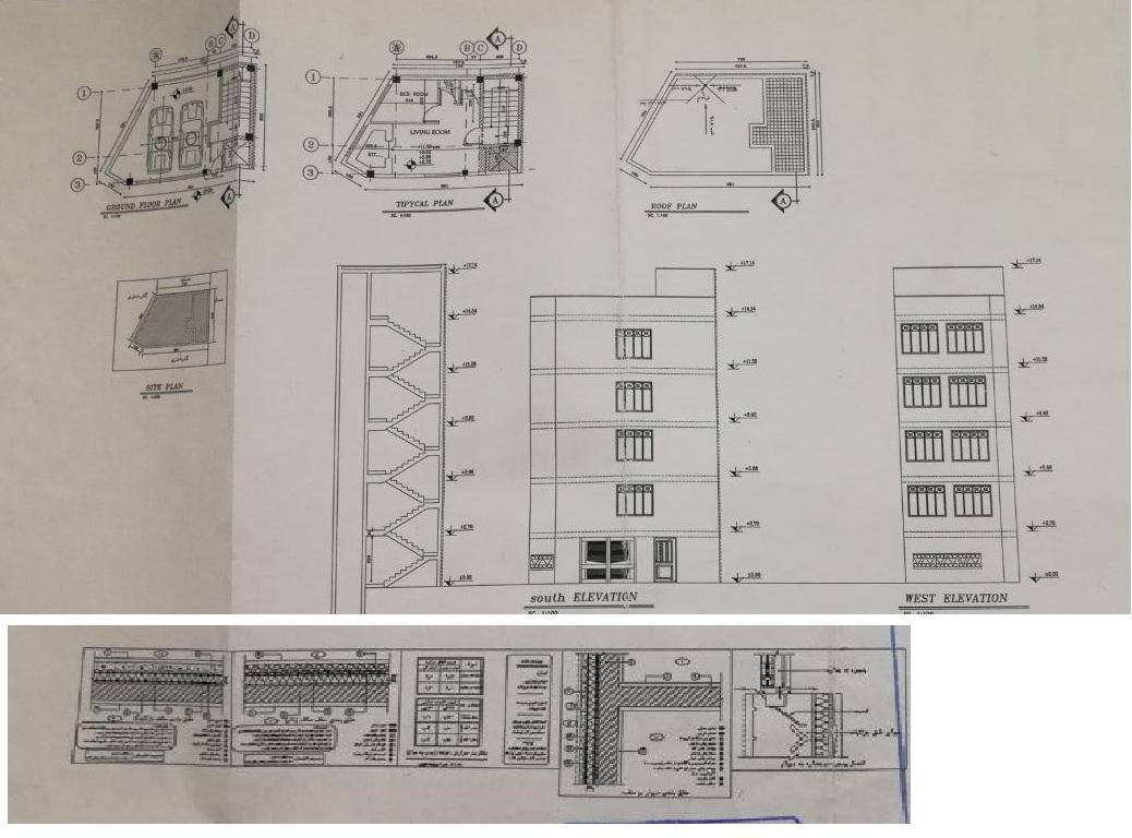 بارگذاری ساختمان فولادی