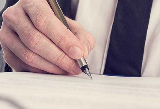 پاورپوینت بررسی چگونگی ثبت یک شرکت
