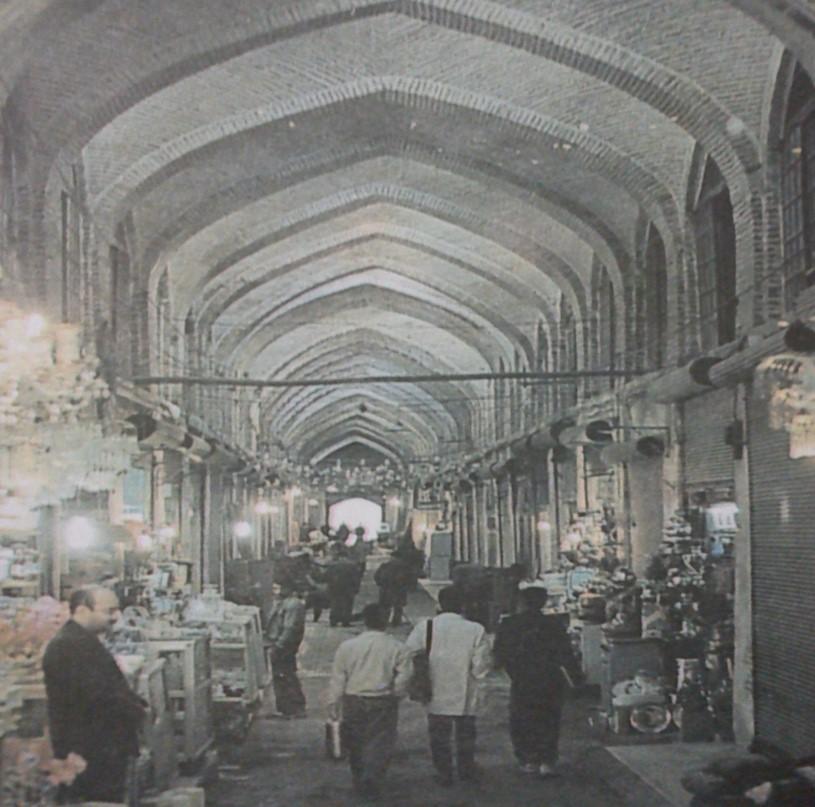 پاورپوینت بررسی بازار در 4 اقلیم ایران